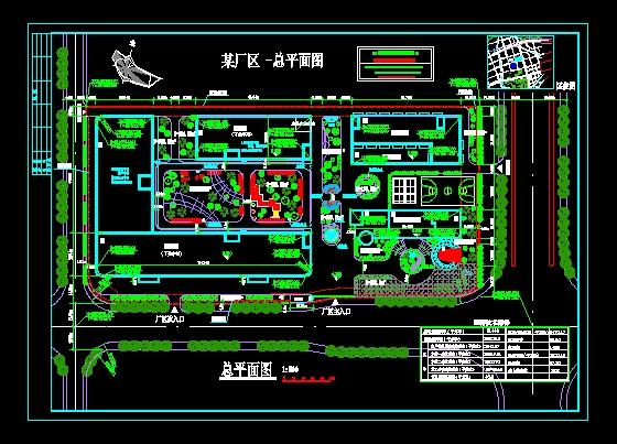 化工厂电气绘图图纸施工3图纸图片