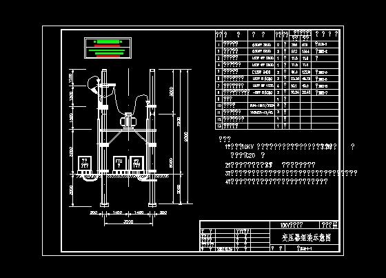 变压器安装示意图 变压器结构示意图 变压器示意图 三相变压器示意图