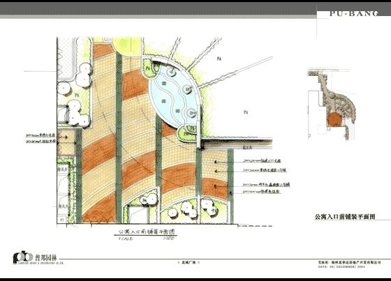 龙城广场景观设计手绘方案图