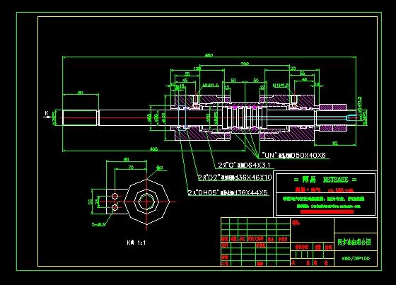 同步油缸组合图   电气图纸; 液压缸_液压缸供货商_供应宁波液压缸图片