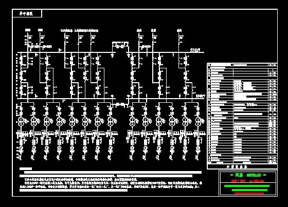 本专题为土木在线带互感器三相四线电表接线图专题,全部内容来自与土木在线图纸资料库精心选择与带互感器三相四线电表接线图相关的资料分享,土木在线为国内最大最专业的土木工程垂直站点,聚集了1700万土木工程师在线交流,土木在线伴你成长,更多带互感器三相四线电表接线图相关资料请访问土木在线图纸资料库!