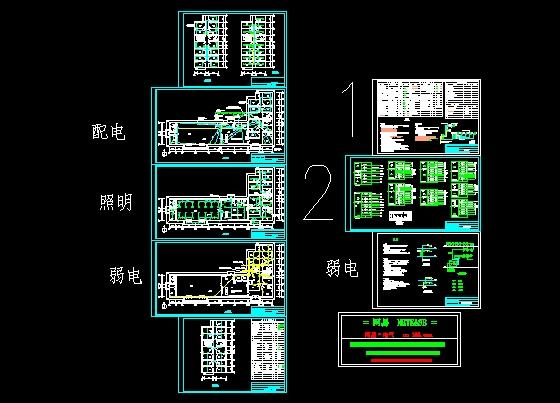 上传公寓:装修时间:2006-06-07电气独立:所属建筑专题分类施工图&n深圳相关设计设计师工作室图片