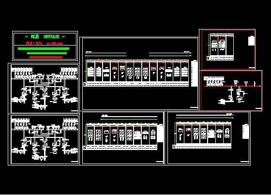 电厂典型直流系统图和布置图