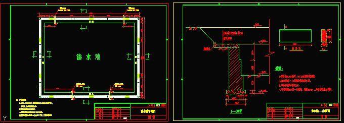 图纸 建筑结构图  500kv变电站用大型渗水池   某500kv变电站6000
