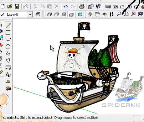 sketchup草图大师经典教程5