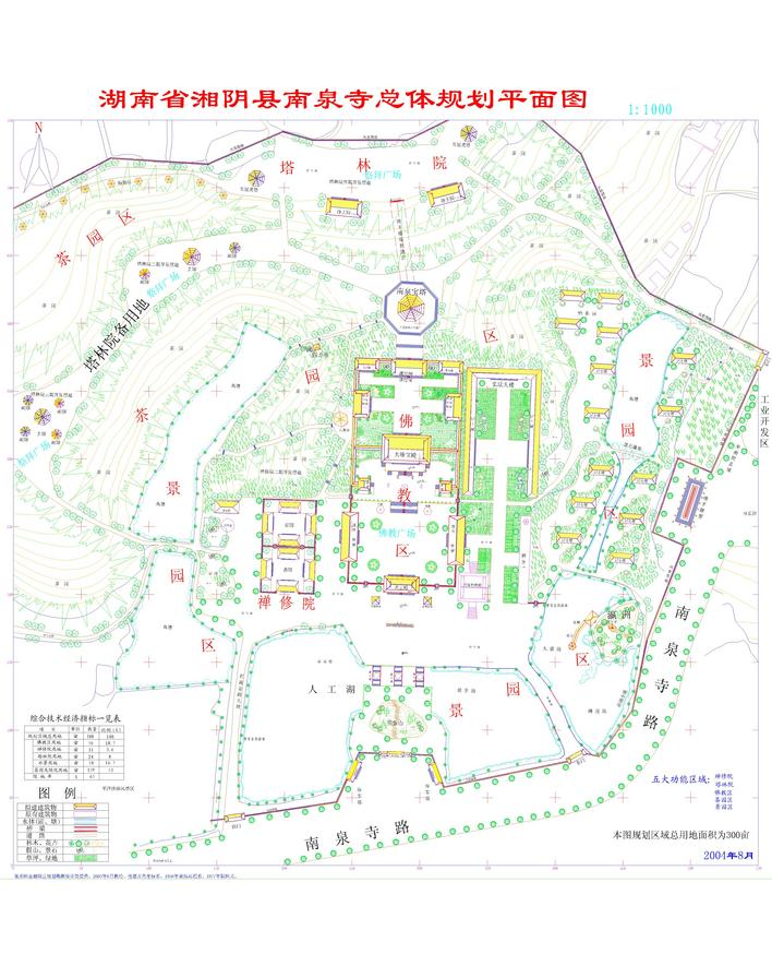 湖南湘阴南泉寺总体规划平面图-图1