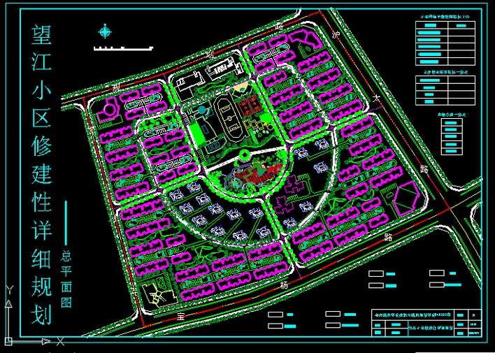 小区规划 co土木在线图纸下载 高清图片