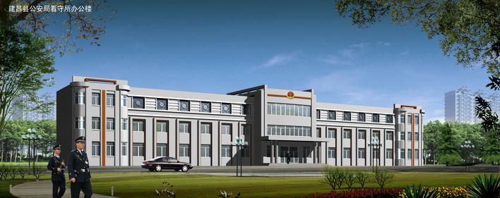看守所办公楼,框架,三层,做的 高清图片