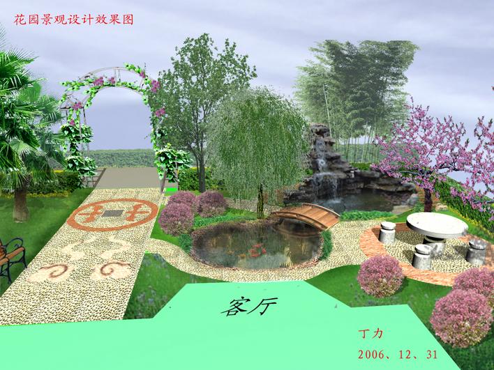 收藏此文档 简介:以福禄寿为主题的中式园林 相关专题:别墅花园别墅图片