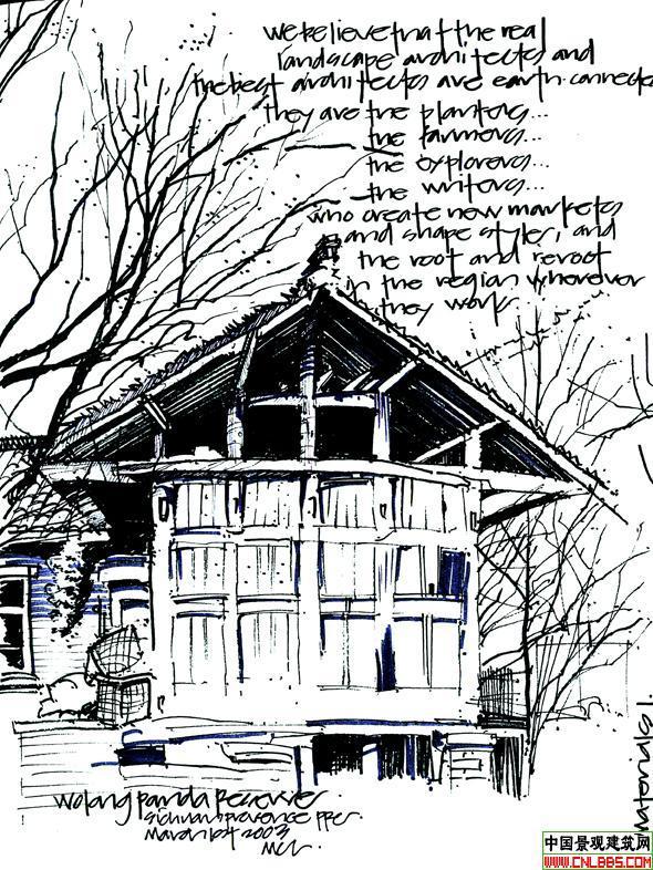 图纸 园林设计图 钢笔画表现技法1  投稿网友:wangzhen20004348 上传