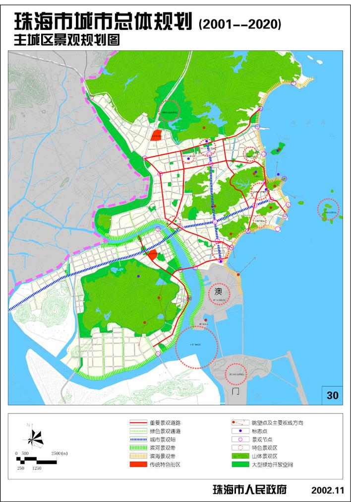珠海城市总体规划图2