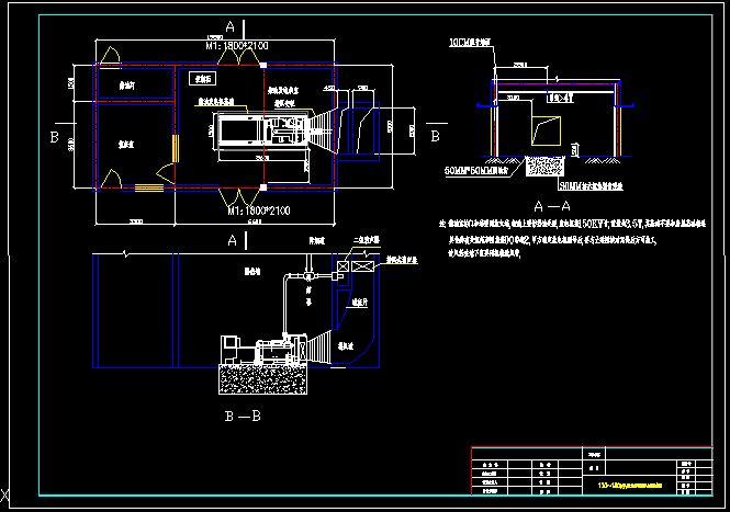 柴油发电机平面布置图 柴油发电机房通风设计 网络机房平面布置图图片