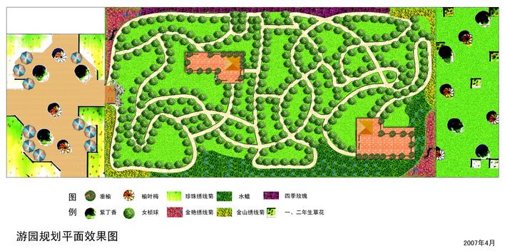 图纸 园林设计图 植物迷宫  上传时间:2007-05-03 所属分类:园林设计