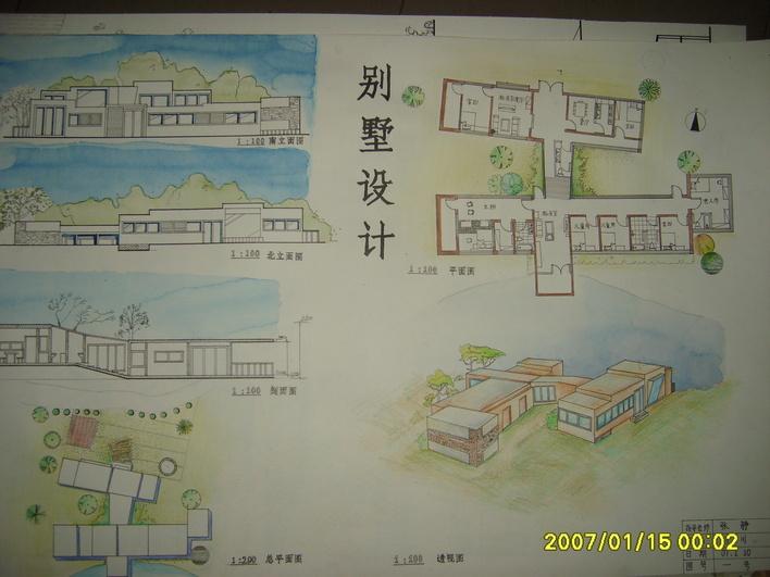 旧址建筑时间网友设计投稿图纸:wuji84131421上传别墅:2007-05别墅杜月生图纸图片