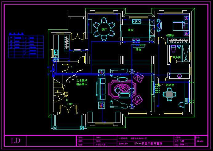 豪宅水电设计