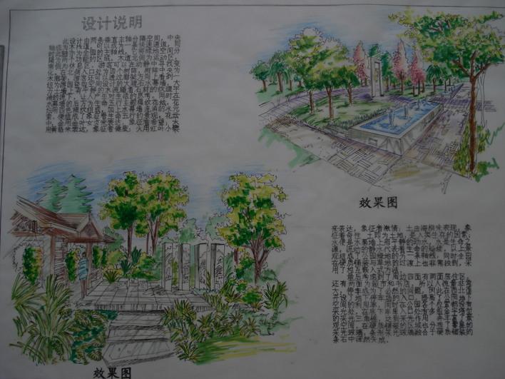 手绘效果图 大家可以看看 大上海最豪华的别墅完整施工图及数十张