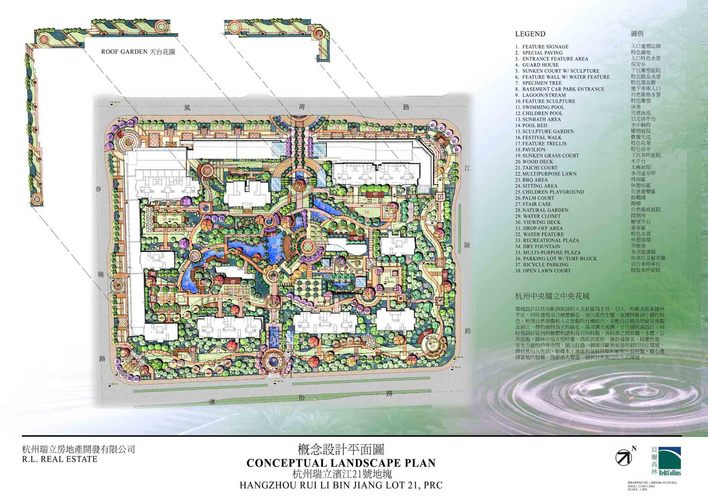 杭州园林平面图手绘