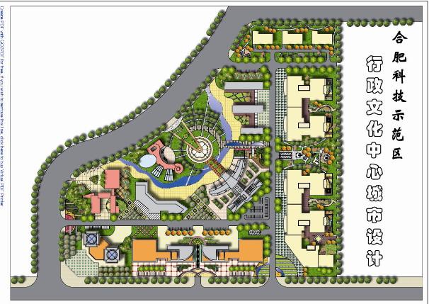 行政中心城市设计