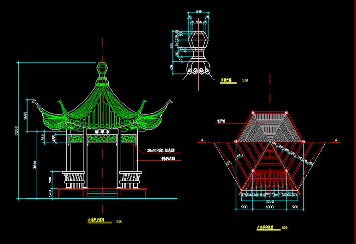 简介:古典园林中的木制结构亭子施工图,包含平立,剖面,以及结构详图