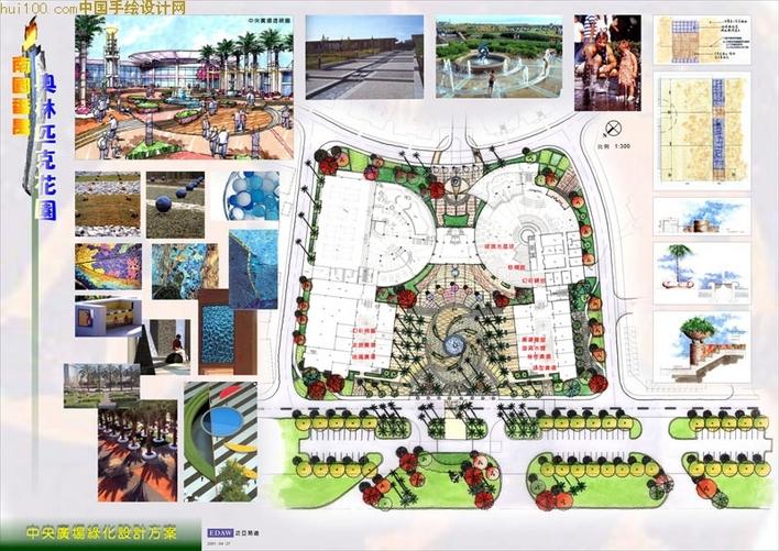 奥林匹克公园景观手绘设计案例欣赏