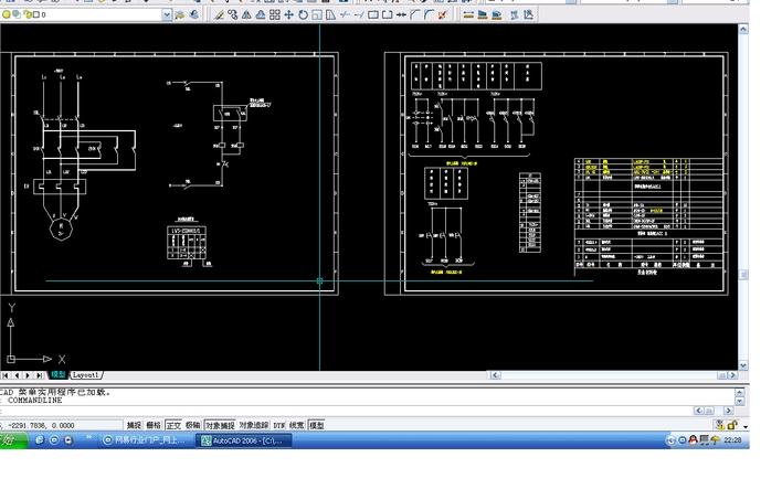 电动蝶阀控制原理图包含plc控制输入输出