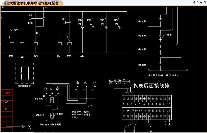 太阳能单机串并联电气控制原理图