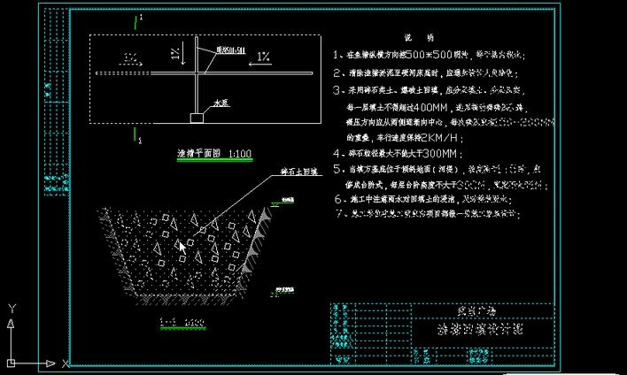 鱼塘回填设计_cad图纸下载_土木在线 图片