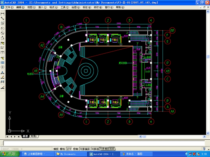 某大型ktv内部设计图片