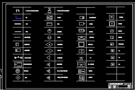 安全防范图形通用符号图纸ga/t10win系统不新开cad图片