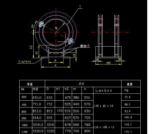 轻钢结构图纸(带夹层,吊车,托梁) 某钢结构厂房结构设计图(带托梁和吊