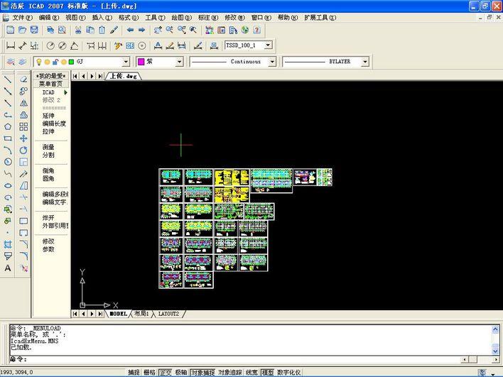 某综合5层拐角楼分底框结构和框架结构两部分 河南7层底框砖混结构