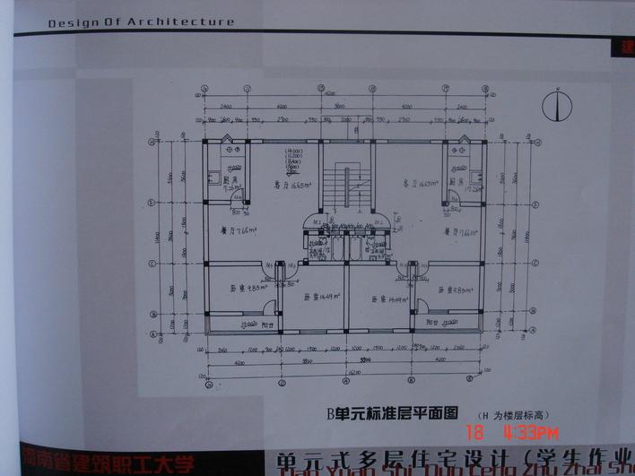 单元式住宅设计方案图