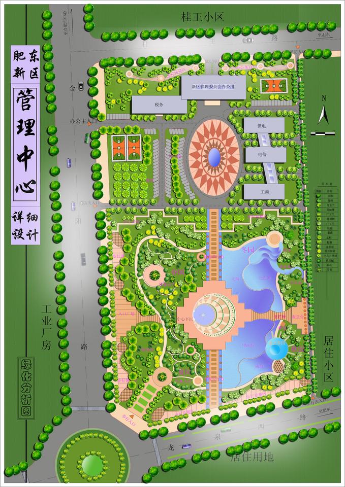 管理中心,广场,公园设计