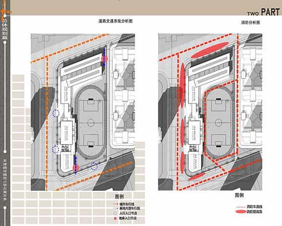 【天津】现代方案风格小学规划及界面设计单体为啥cad两个出现校区图片