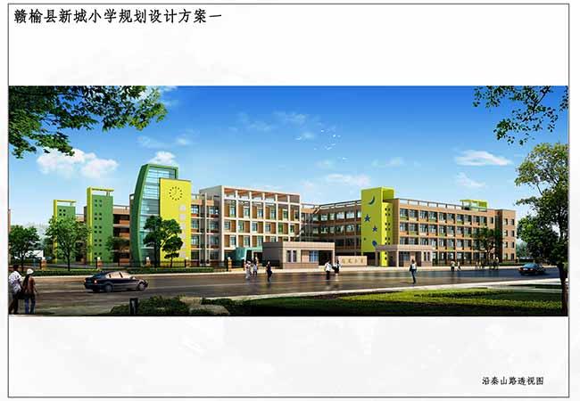 【江苏】现代单体方案小学规划及图纸设计校区摩托车风格边箱制作+几何体图片