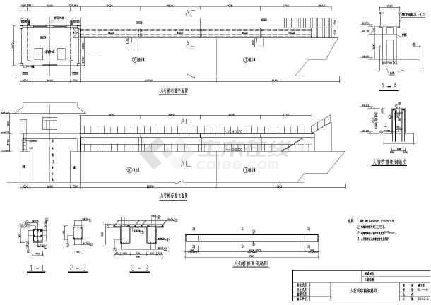 长沙县水竣工电脑报告坝图纸渡河橡胶资料及图的与全套上一样不水闸纸质建筑图纸图片