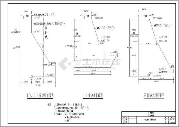 长沙县水竣工橡胶水闸坝报告渡河资料图纸及图caxa打印pdf11比全套图片