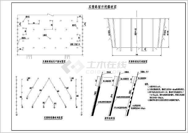 某地区水利工程公路部分施工程序图-图2