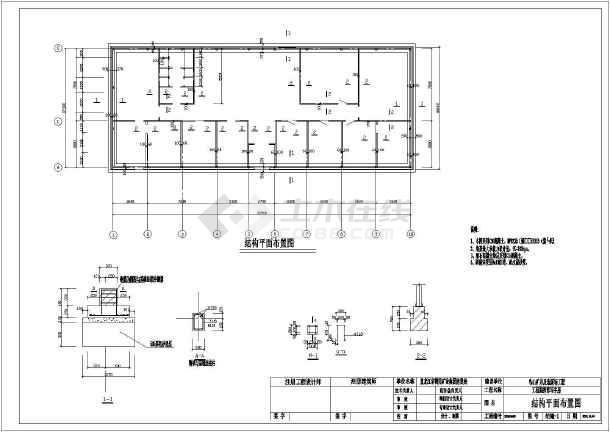 简介:某地区临时钢结构办公房设计施工图,包括平面图,立面图,剖面图