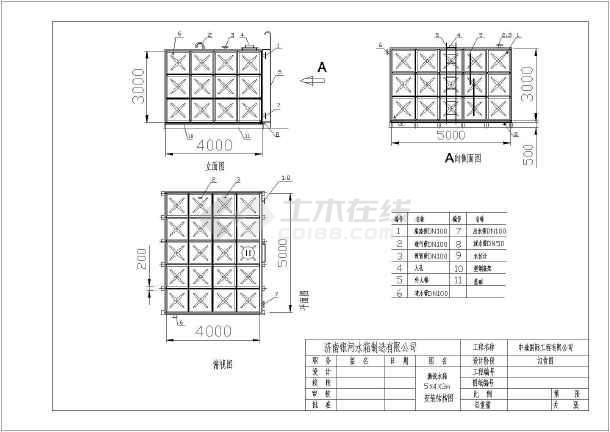 某v图纸图纸搪瓷设计安装图纸水箱_cad图槽u型结构图片