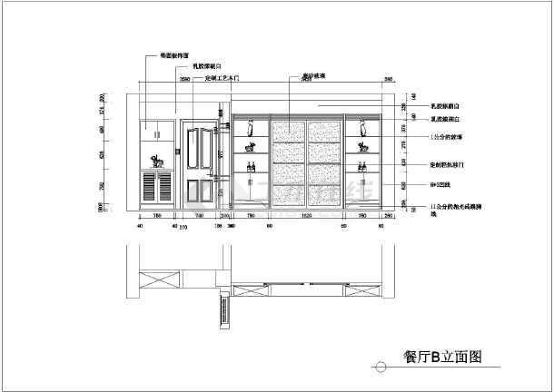 某地两室一厅一厨一卫(80㎡)户型装饰设计施工图图片1