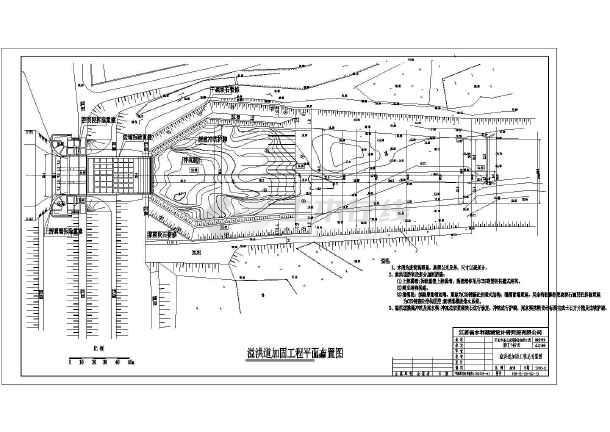 【天长】釜山水库除险加固工程溢洪道招标设计图
