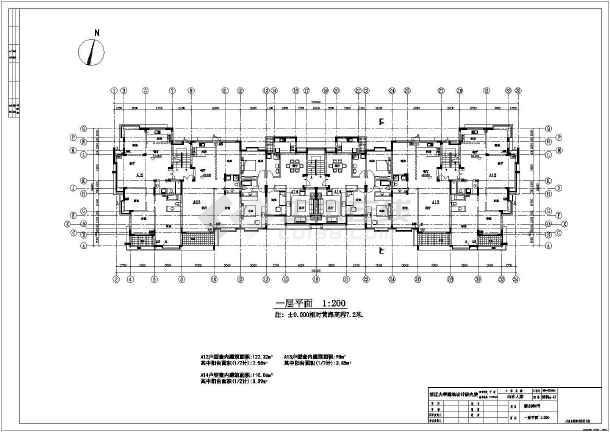 多层住宅建筑图纸哪有免费下载的 需要全套