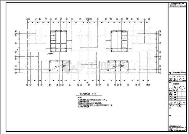 结构设计说明,各层剪力墙平法施工图