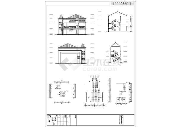 结构幼儿园建筑设计施工图纸,该图纸包括:建筑设计说明,建筑各层平面
