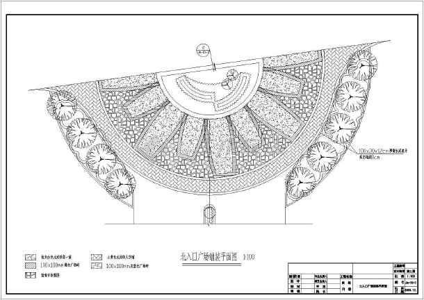 某住宅小区景观规划设计施工图纸(含土建)