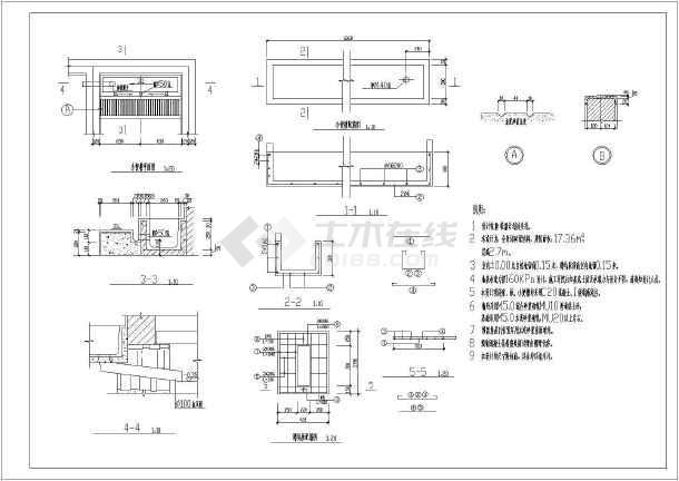 基础平面图,厕所平面图 ,顶板平面图,前后侧立面图,剖面图,小便槽