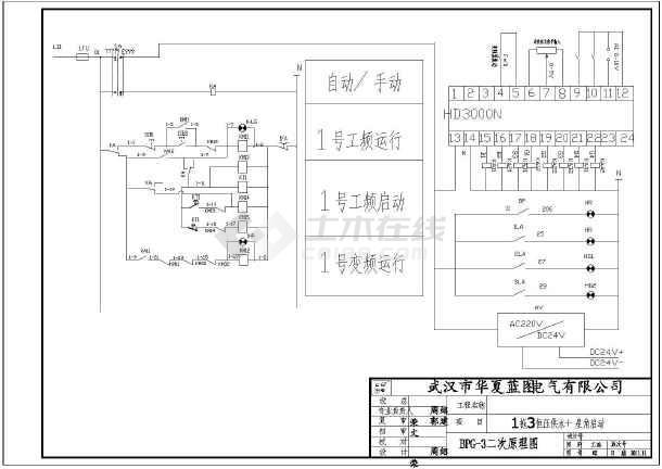 供水一拖三恒压变频图纸原理设计图_cad图纸cadmh上电气什么是意思图片