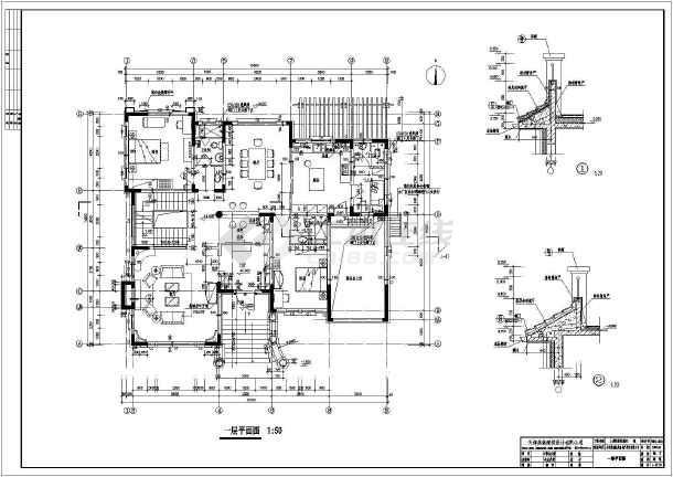 某别墅方案带地下室别墅建筑设计小区蓝城mini二层图片