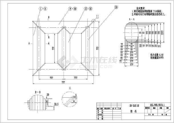 某变压器厂S9M-10/315油浸式变压器图纸机械全套门合页图片